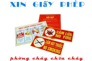 Thủ tục xin cấp giấy chứng nhận đủ điều kiện phòng cháy chữa cháy
